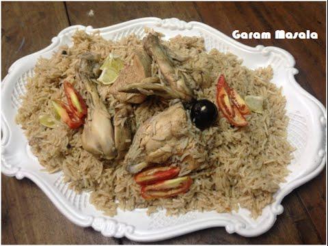 Kabsa / Easy Arabian Kabsa Recipe അറേബ്യൻ കബ്സ