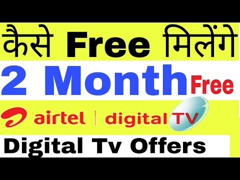 airtel digital tv offers 2018 | airtel digital tv plans