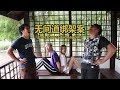 Download 无间道绑架案 UNDERCOVER KIDNAPPING MP3,3GP,MP4