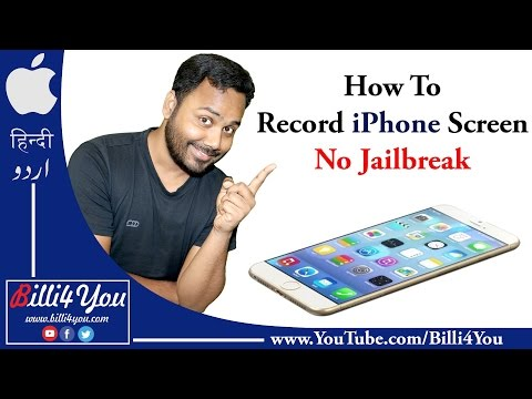 How To Record iPhone Screen Without Jailbreak