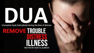 A Solution To All Your Sickness,Illness,Distress & Difficulties ᴴᴰ | Best Dua Prayer ᴴᴰ