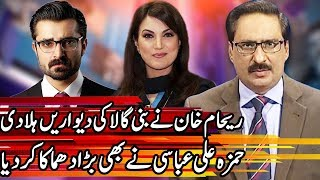 Kal Tak with Javed Chaudhry - 5 June 2018 | Express News
