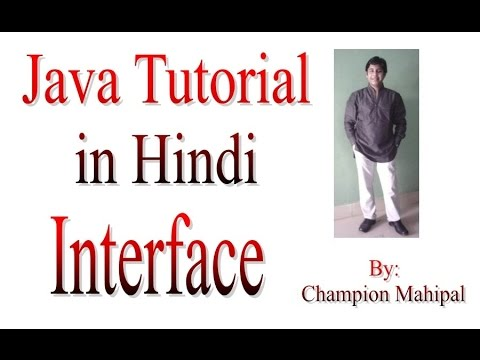 Learn Java Tutorial in Hindi 25 Interface with Example