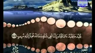 #x202b;12 - ( الجزء الثانى عشر) القران الكريم بصوت الشيخ المنشاوى#x202c;lrm;
