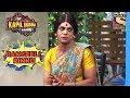 Rinku Bhabhi Criticises Her Husband Rangeeli Rinku Bhabhi The Kapil Sharma Show