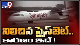 Spicejet failed to take off from Shamshabad airport - TV9