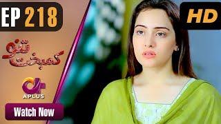 Drama | Kambakht Tanno - Episode 218 | Aplus ᴴᴰ Dramas | Tanvir Jamal, Sadaf Ashaan