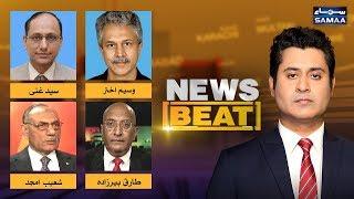 Karachi ke masail kon hal karega? | News Beat | SAMAA TV | 11 August 2019