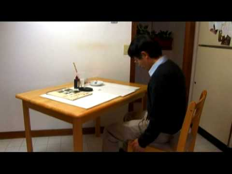 Chinese Writing & Supplies : Chinese Writing: Sitting Posture