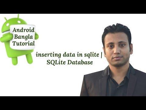 Android Bangla Tutorial 125 : inserting data in sqlite | SQLite Database