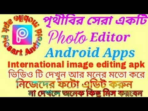PicsArt Best image Editing | Best Photo Editing App For Android