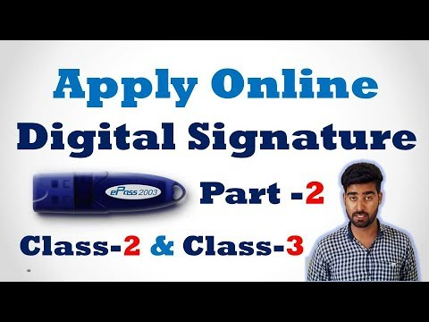 How to Apply Online Digital Signature in Hindi?
