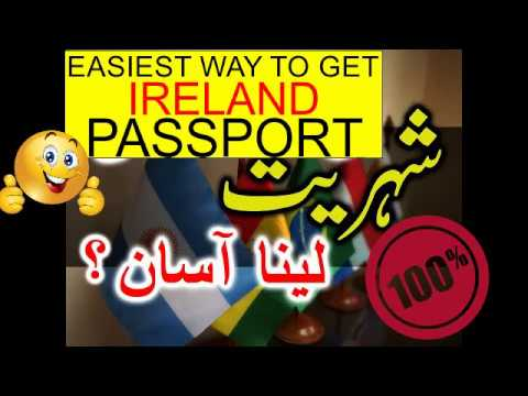 How to get Irish Citizenship 2018? in urdu/hindi by premier visa consultancy