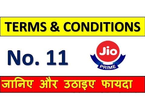 JIO PRIME Terms and Condition No.11   जानिए और उठाइए फायदा    और CUSTOMER CARE EXECUTIVE ने क्या कहा