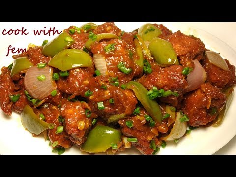 Chilli chicken Recipe  - Restaurant style || चिल्ली चिकन रेसिपी-In Hindi/Urdu With English Subtitles