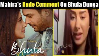 Mahira Sharma's Rude Comment On Sidnaz Song Bhula Dunga  Mahira on Bhula Dunga.....