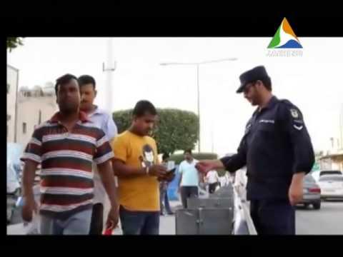 Kuwait VISA Rules, Middle East Edition News,  05.08.2014, Jaihind TV, V.P. Rijeesh Kumar