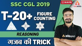 SSC CGL 2019 | Reasoning | T 20+ Figure Counting