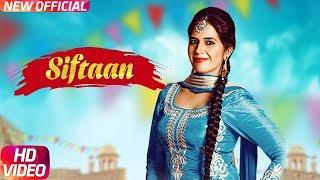 Siftaan | Jugni Dhillon | Mr Wow | latest Punjabi Song 2018 | Speed Records