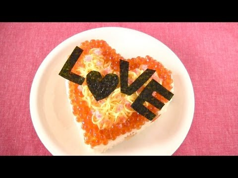LOVE Sushi (Chirashizushi) Recipe for Valentine's Day バレンタインにちらし寿司 レシピ
