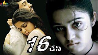 16 Days | Telugu Latest Full Movies | Aravind, Charmme | Sri Balaji Video