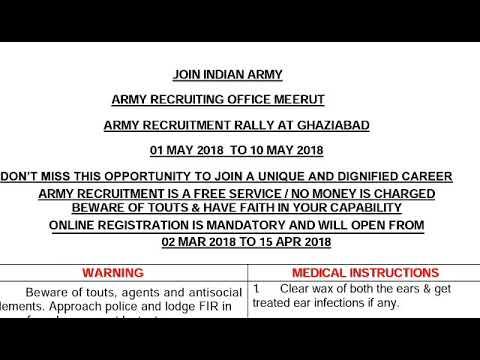 Army open Bharati rally meerat and Gazaiyabud