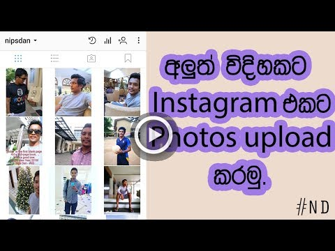 how to upload square fit photo on instagram