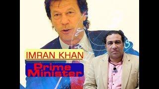 Pakistan News Imran khan prediction 2018 Imran khan PM of Pakistan Imran Khan Prediction Haider Jafr