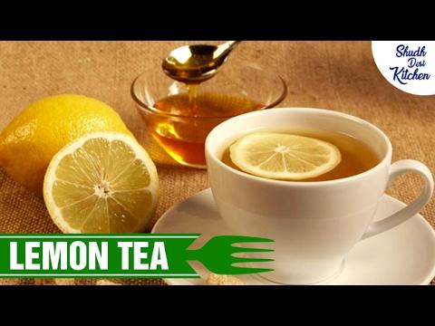 Lemon Tea Recipe | लेमन टी कैसे बनाये | Iced Tea | Shudh Desi Kitchen