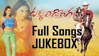 Takkari Donga Full Songs || Jukebox || Mahesh Babu,Lisa Ray, Bipasha Basu