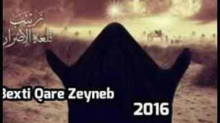 Yeni Mersiye - Bexti Qara Zeynebem (Mutleq Dinle)