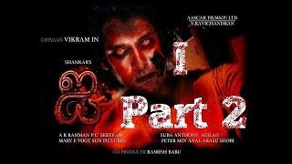 I 2 Movie - Official Trailer #1 | Chiyaan Vikram | YouTube