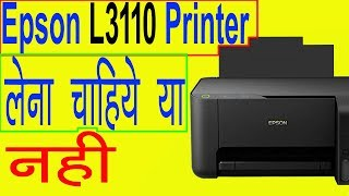 EPSON L3110,L3100,L3150 Problems|Red Light Error|Paper Slow