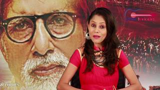 """Amitabh Bachchan 