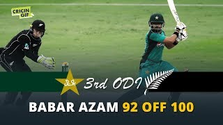 Pakistan vs New Zealand 3rd ODI: Babar Azam