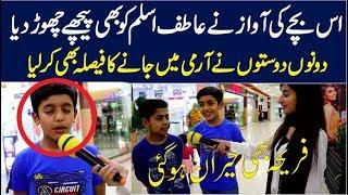 Beautiful Song By two Little Boy  - Pakistani Talent