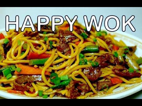 牛肉面 Beef Lo Mien ( noodle ) - Authentic Chinese Cooking