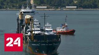 Download МИД РФ сообщил о захвате неизвестными судна с россиянами - Россия 24 Video