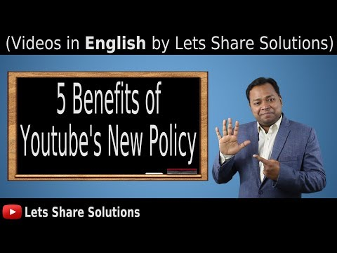 5 Benefits of YouTube's new policy | 4000 hours | 1000 Subscribers