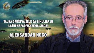 NAUKA I MISTERIJE: Aleksandar Nogo - Tajna društva žele da simuliraju lažni napad vanzemaljaca!