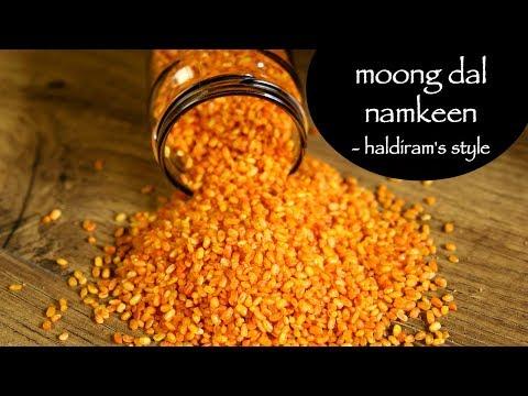 moong dal namkeen recipe | haldiram moong dal | fried moong dal