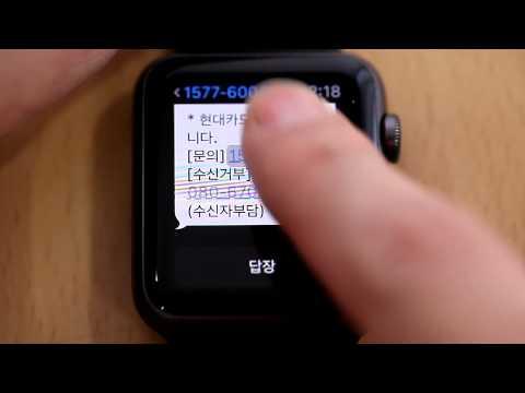 에누리 가격비교 애플 워치 리뷰 - SMS-애플워치