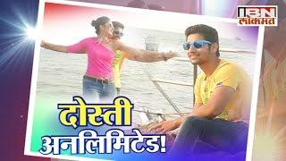 IBN lokmat Show time on fu marathi movie star cast (Part 1)