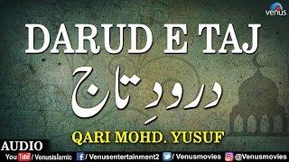 Venus Islamic Videos - PakVim net HD Vdieos Portal