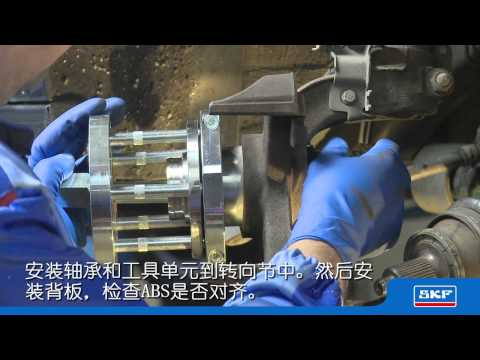 SKF - Wheel bearing generation 2.1 replacement on a VW Polo  IV 1.4 16V engine Chinese
