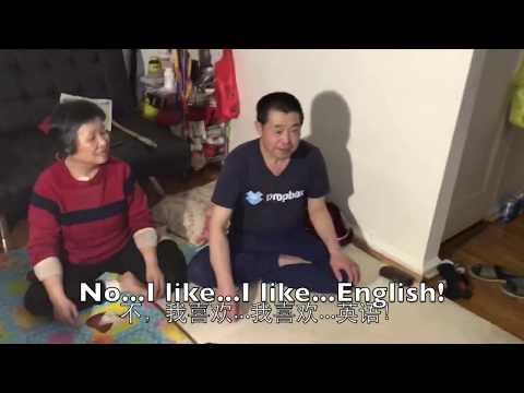 Chinese Parents Learn English through QTALK 教爸妈说英文-纽约华人篇