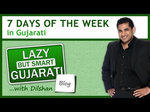 Learn Gujarati Language:  7 Days Of The Week in Gujarati (+ free Gujarati phrasebook)
