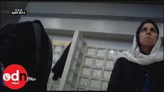 Nazanin Zaghari-Ratcliffe arrest footage released