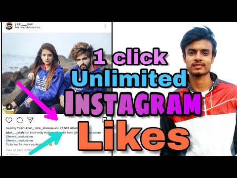 how to Increase INSTAGRAM Likes(2018)| 1 click unlimited Likes on Instagram | insta liker