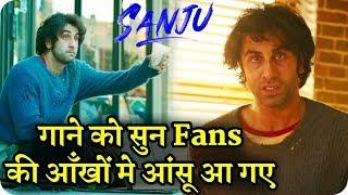 Sanju || Heart Touching Song || Kar Har Maidan Fateh || Sanjay Dutt Fans Have Became Emotional